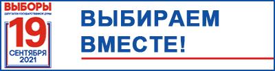 https://kdr.ikhmao.ru/edg/bn-edg21gd.png