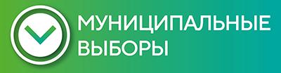 https://kdr.ikhmao.ru/edg/bn-edg21mv.png