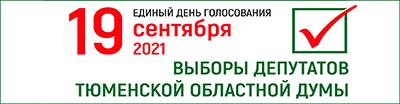 https://kdr.ikhmao.ru/edg/bn-edg21td.png